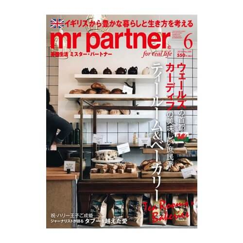 mr.partner-06-500px