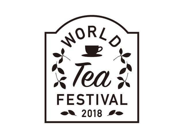 tea-festival-1