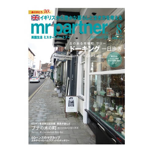 mr.partner-08-500px