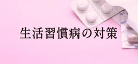 efficacybanner280px-130px-09