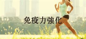 efficacybanner280px-130px-11