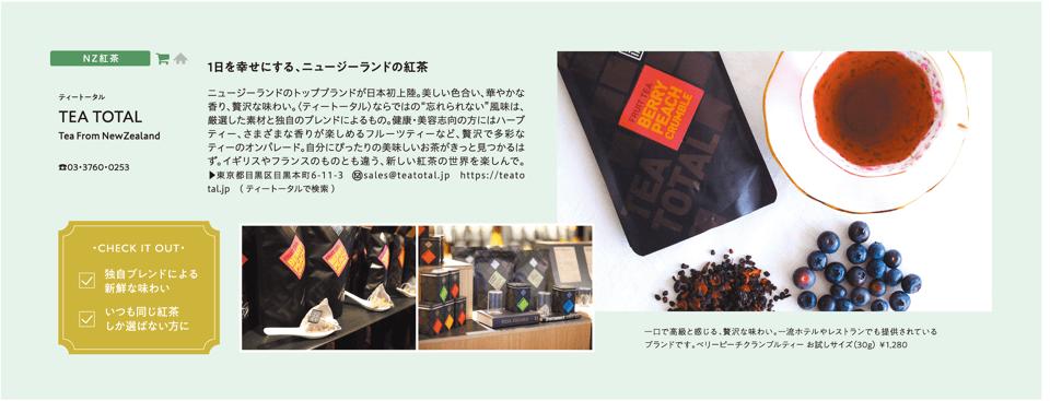 hanako-page